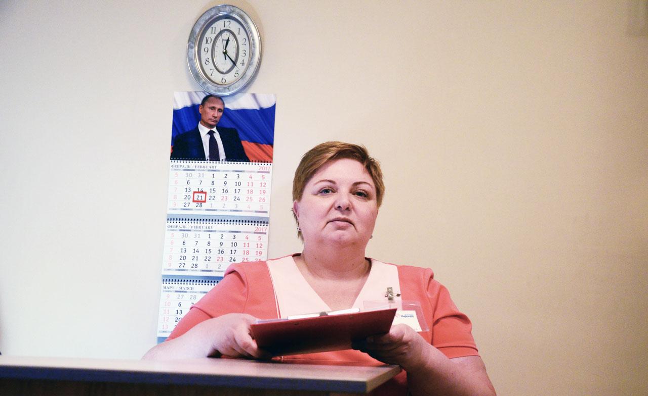 Наркологический центр доктора Марыныч